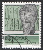 Faroe Islands Scott 65 Used